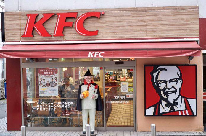 KFC storefront in Japan