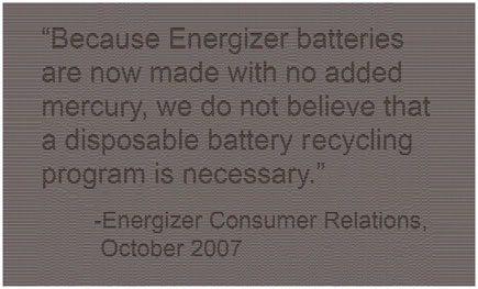 Energizer, 2007