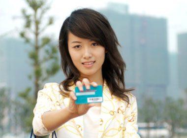 Capital One Aspire Cash World MasterCard