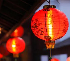A Taste of Chinese New Year