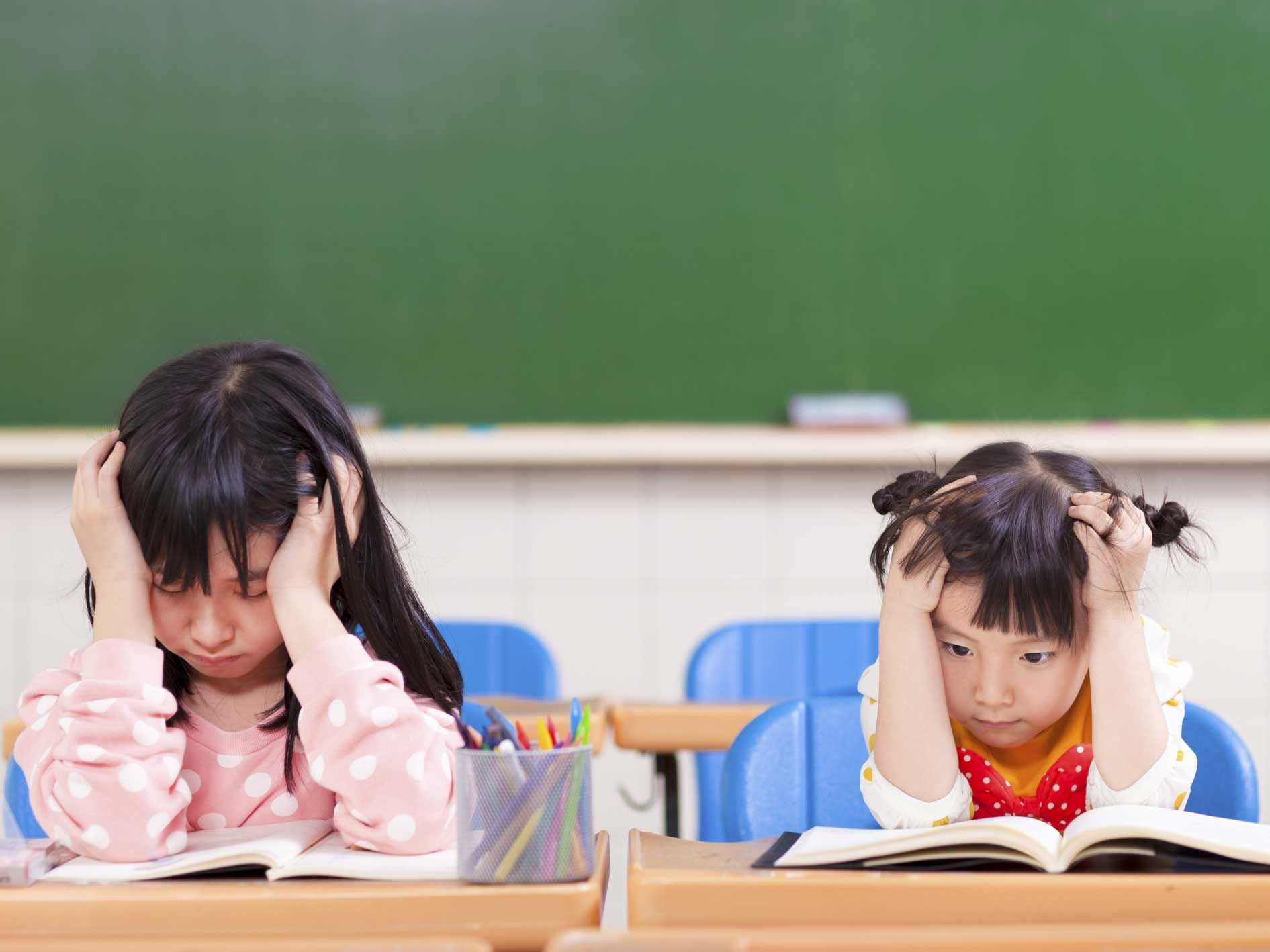 Things You Didn't Know About School: Teachers