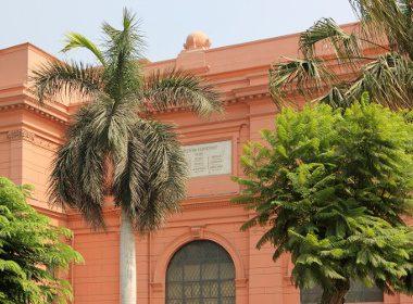 The Egyptian Museum - Cairo, Egypt