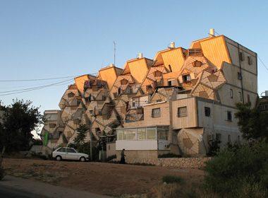 The Honey Bee Hive House (Ramot Polin Apartments) - Jerusalem, Israel