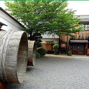10. Gekkeikan Sake Museum, Japan