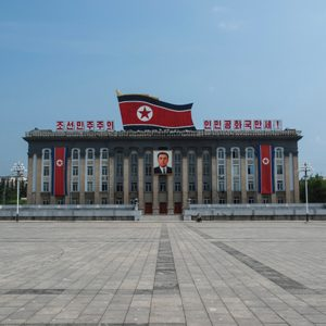 Cool Job: Tour Guide In North Korea