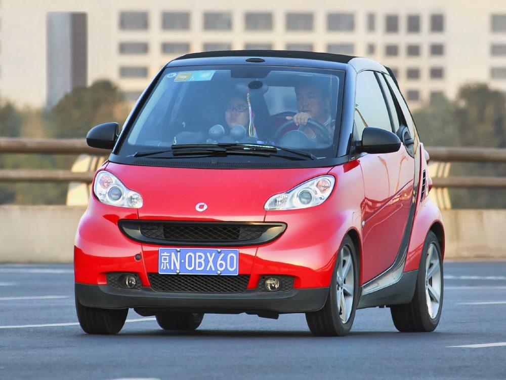 Busting 5 Popular Smart Car Myths