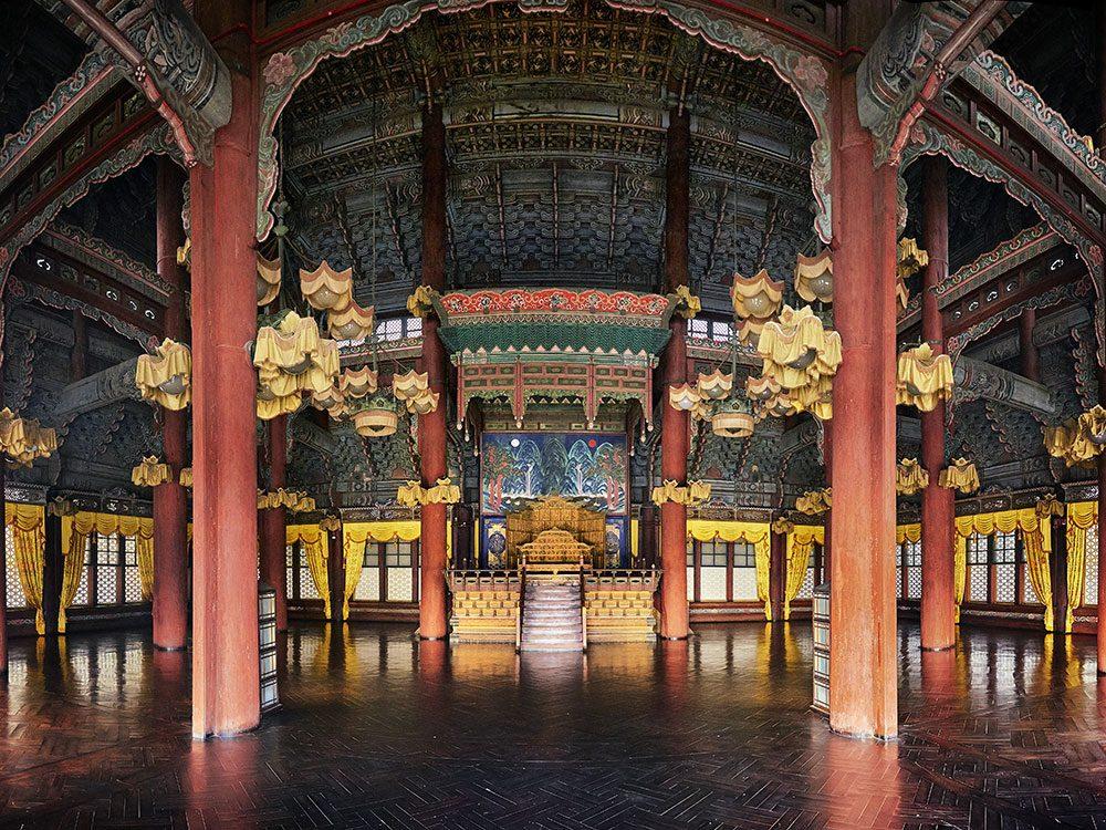 King's Hall, Changdeokgung Palace
