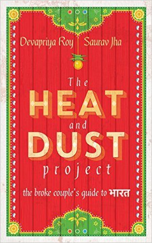 Cover of The Heat and Dust Project