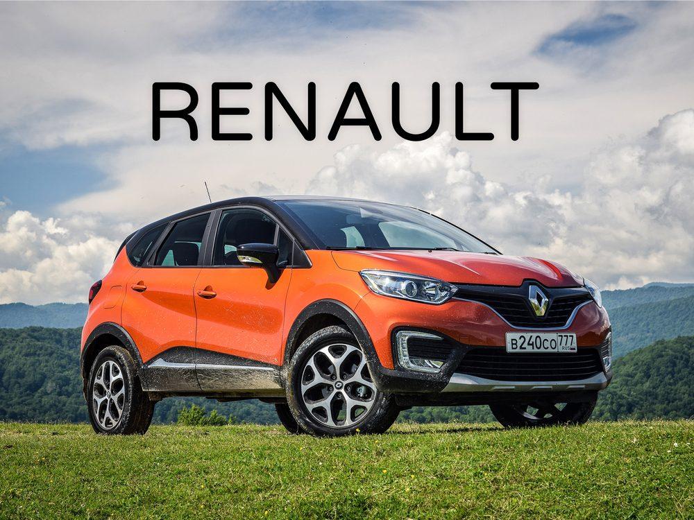 Orange Renault sports utility vehicle
