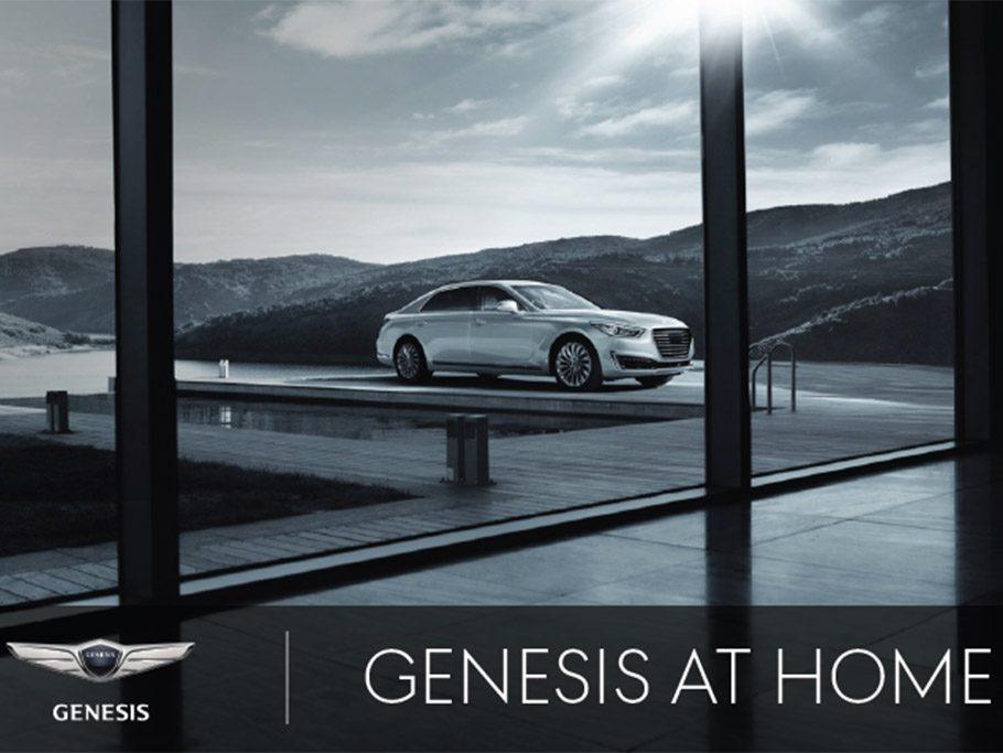 Genesis at Home portal