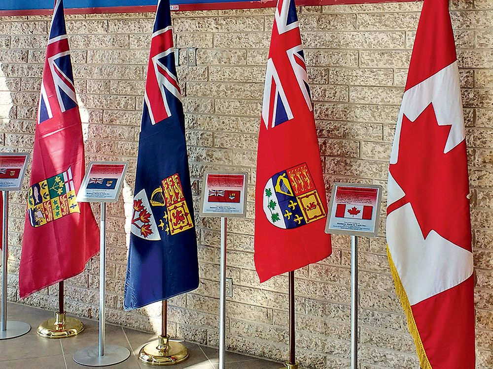 Canadian Flag Collection: Princess Auto exhibit