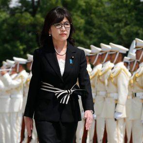 Japanese Defense Minister