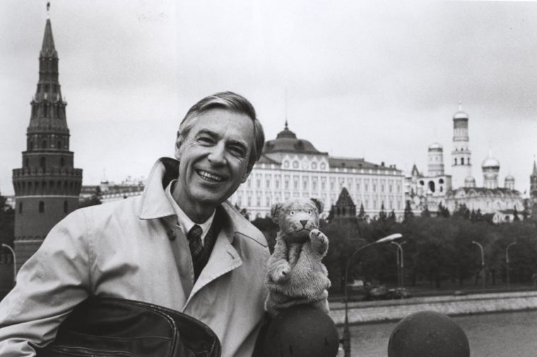 Mr. Rogers smiling
