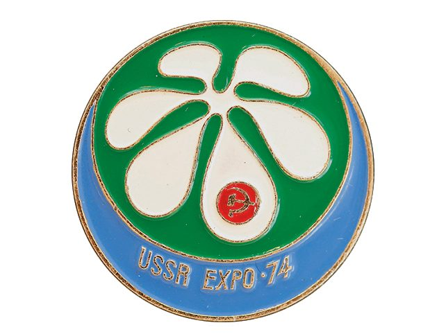 Rare pin collection: USSR Expo 74