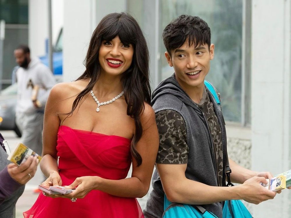 The Good Place quotes - Tahani and Jason