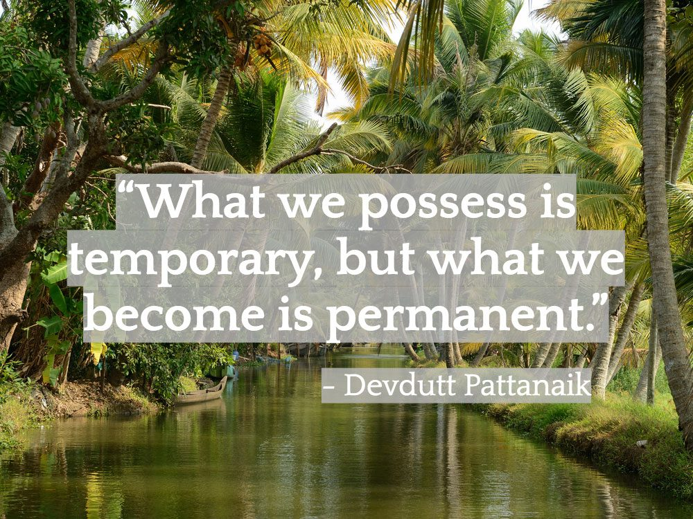 Inspiring Indian quotes - Devdutt Pattanaik