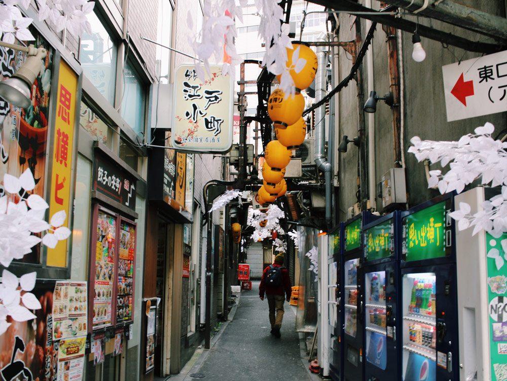 Memory Lane, Shinjuku, Tokyo