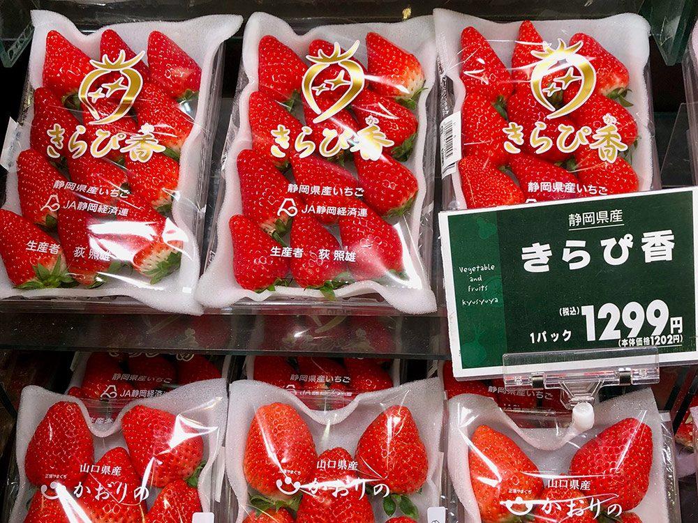 Strawberries in Japan