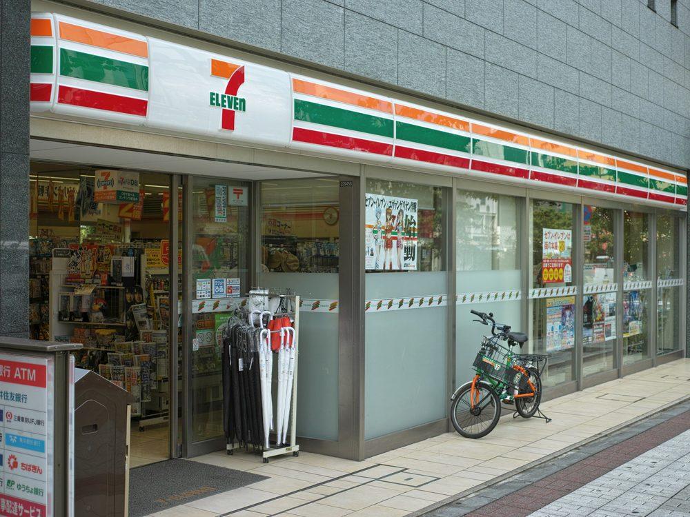 7-11 in Japan