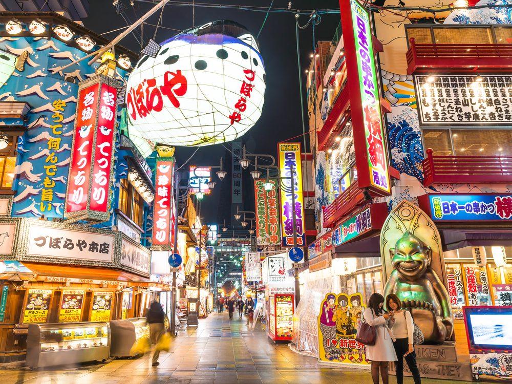 Shinsekai district of Osaka, Japan