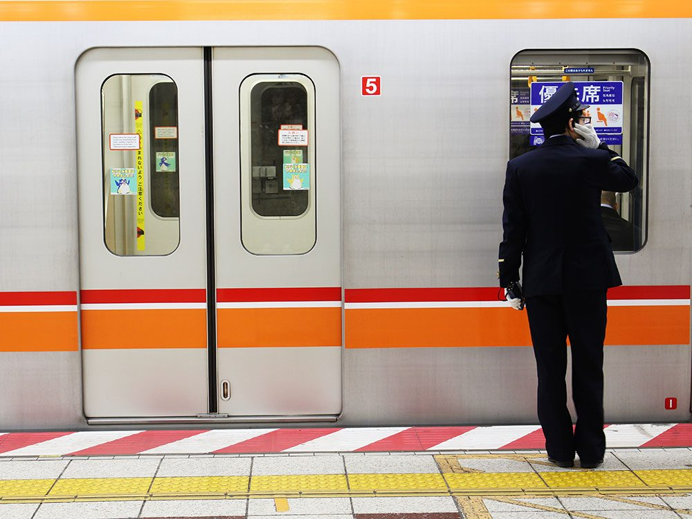 Outrageous news stories - Tokyo subway