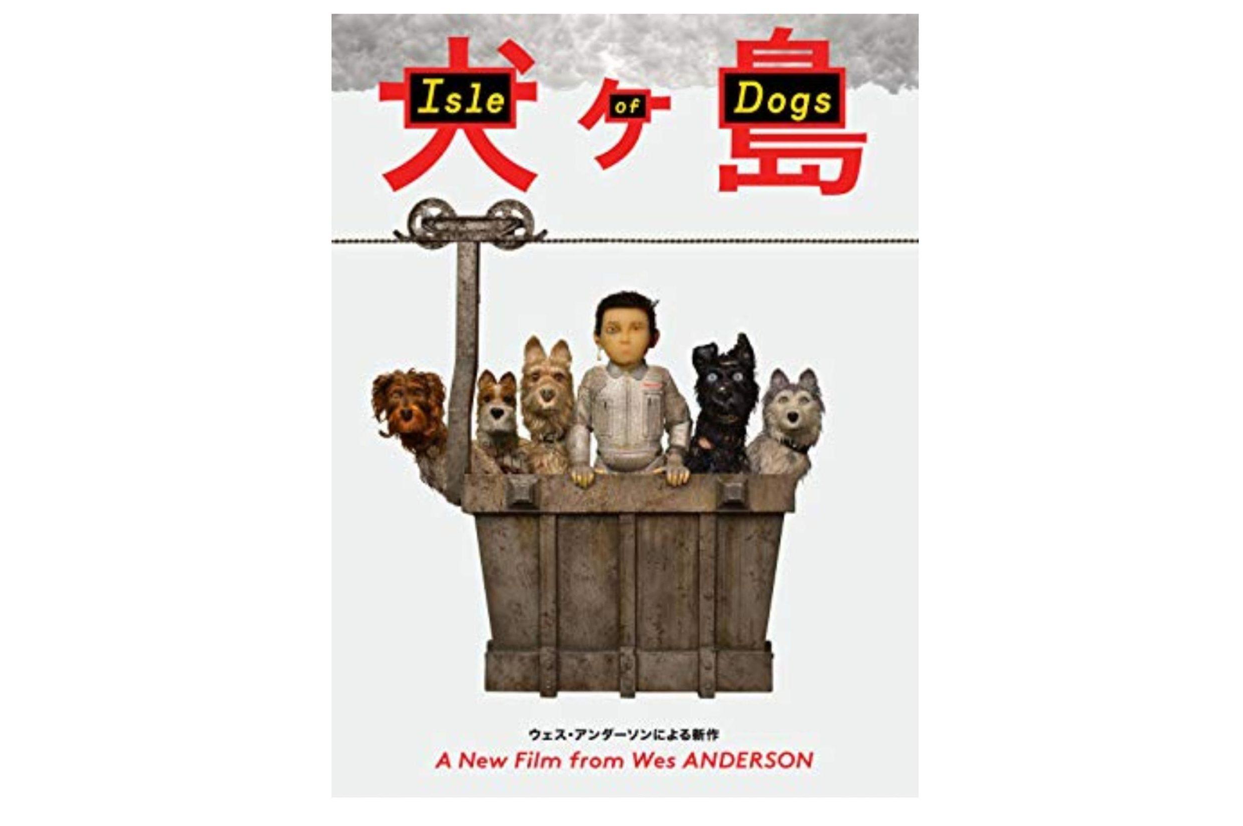 13_Isle-of-Dogs
