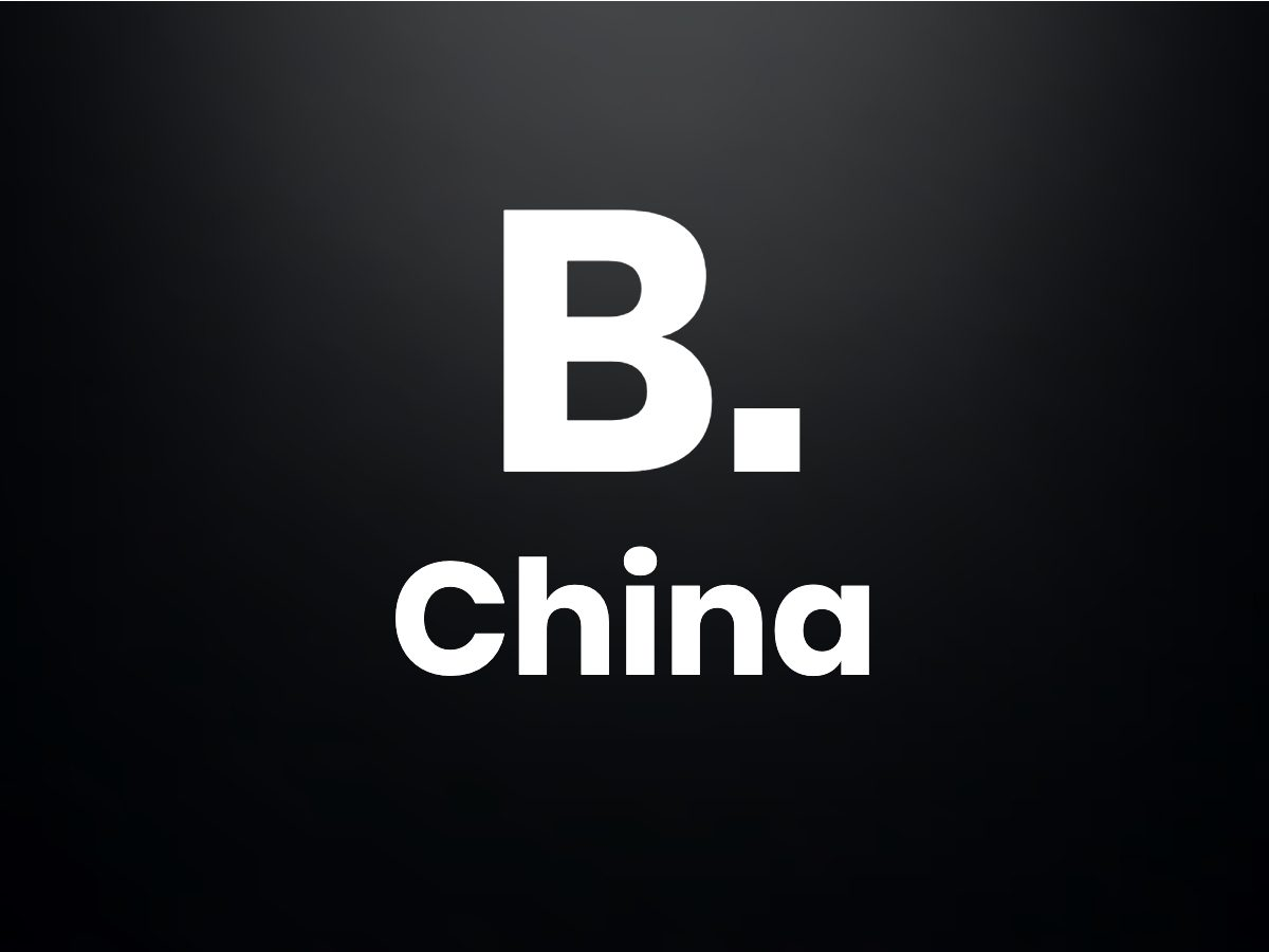 Trivia questions - China
