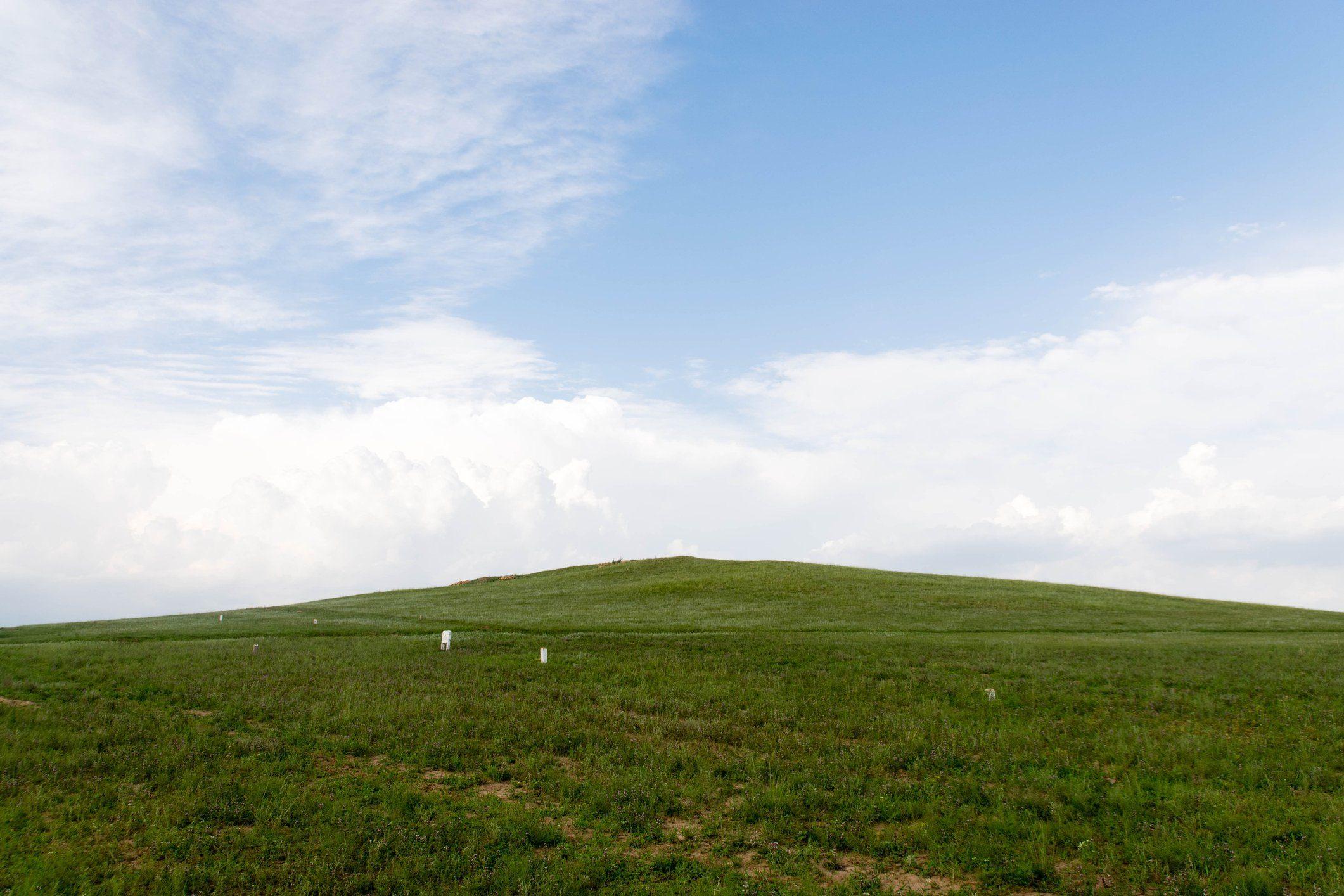 Site Of Xanadu