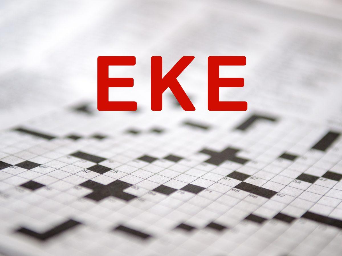 Crossword puzzle answers - Eke
