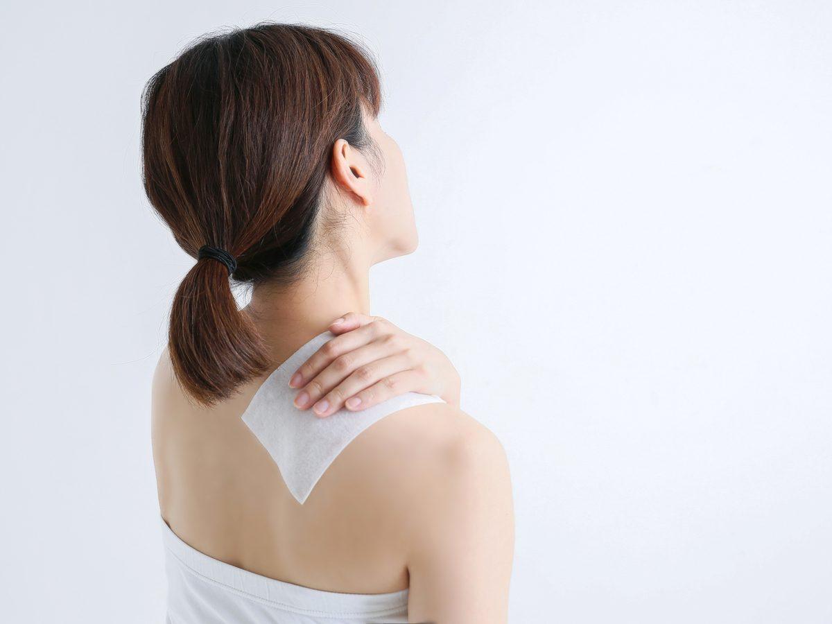 pain management heat pack