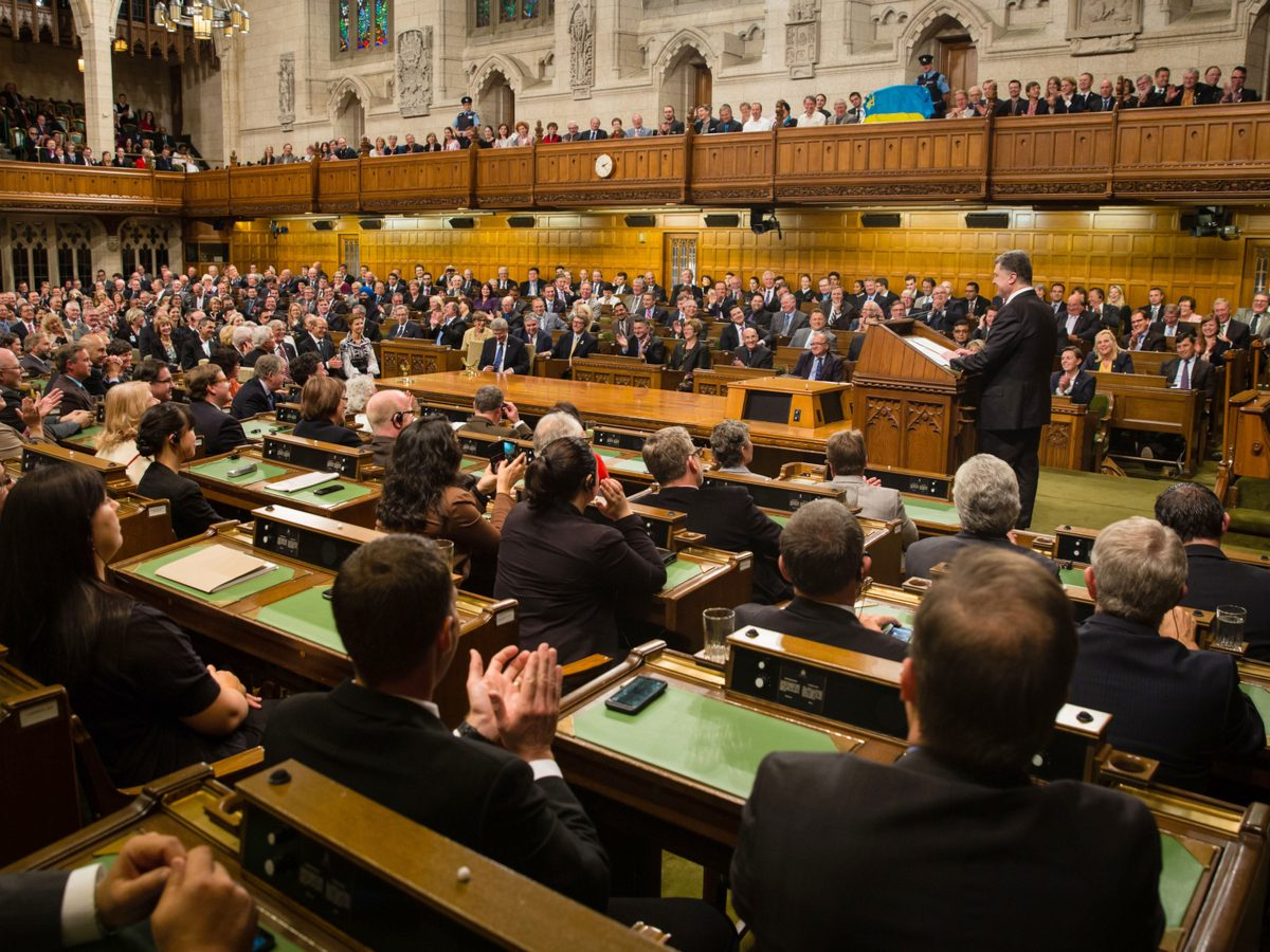 House of Commons in Ottawa, Ontario