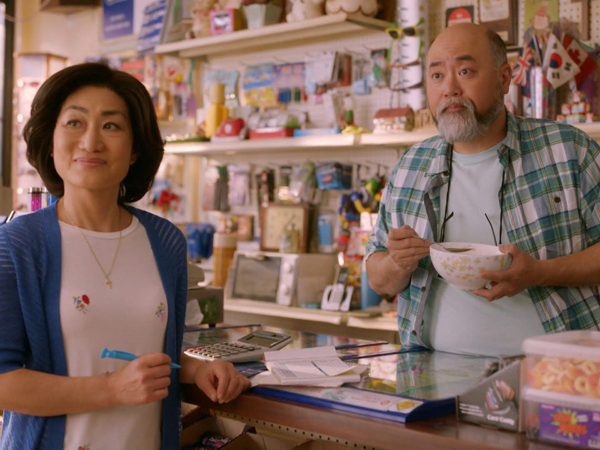 Kims Convenience Quotes - Appa and Umma in the store