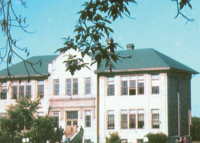 Dominion City Manitoba - High School